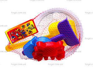 Детский песочный набор, для игры, 013, отзывы