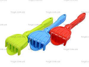 Детский песочный набор «Лопатка и грабли», 01-110-1, toys.com.ua