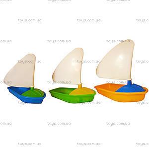Детский песочный набор «Яхта», МГ 113