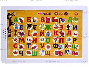 Детский планшет «Маша и Медведь» с карточками, MM-774-U, купить