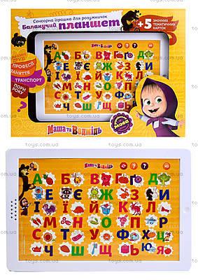 Детский планшет «Маша и Медведь» с карточками, MM-774-U