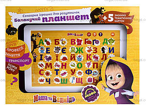 Детский планшет «Маша и Медведь» с карточками, MM-774-U, отзывы