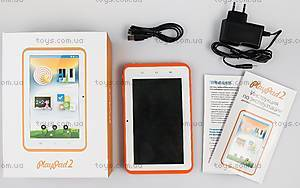 Детский планшет PlayPad2, PlayPad2, фото
