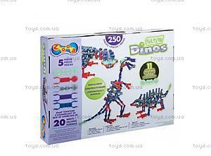 Детский подвижный конструктор ZOOB Glow Dino, 14004, купить