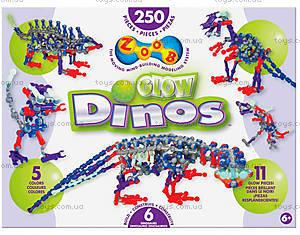 Детский подвижный конструктор ZOOB Glow Dino, 14004, детские игрушки