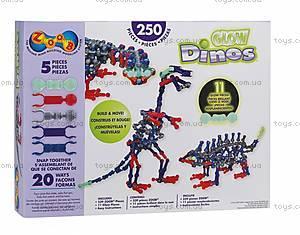Детский подвижный конструктор ZOOB Glow Dino, 14004, магазин игрушек