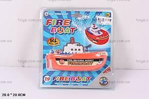 Детский пожарный катер, 0639B
