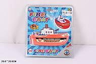 Детский пожарный катер, 0639B, купить