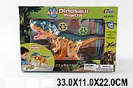 Детский проектор «Динозавр», 6619, купить