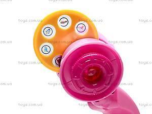 Детский проектор, с тремя слайдами, 8832, игрушки