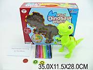 Детский проектор в форме динозаврика, 5588, купить