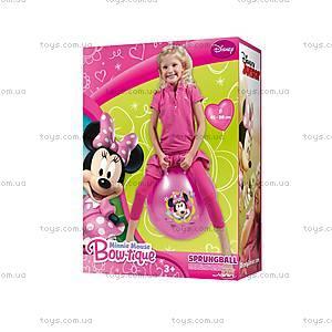 Детский прыгун «Минни Маус», 50 см, JN59444, купить
