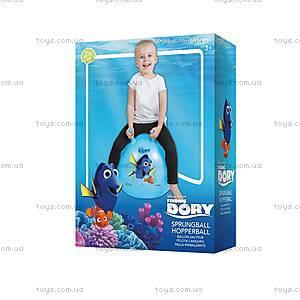 Детский прыун «В поисках Дори», 50 см, JN59536, купить