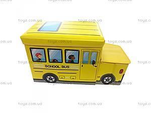 Детский пуф в форме школьного автобуса,
