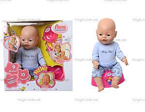 Детский пупс Ляля для девочек, 8001-10R, отзывы