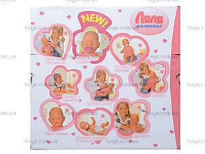 Детский пупс Ляля для девочек, 8001-10R, цена