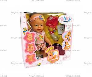 Детский пупс Baby Born с функциями, 800058-F