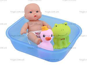 Детский пупс с игрушками, JM99-293, купить