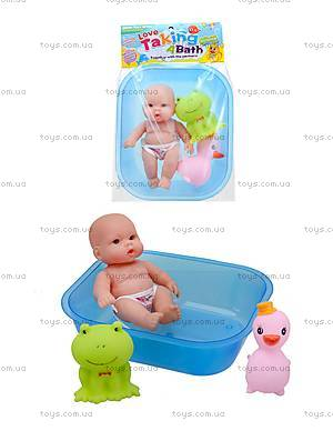 Детский пупс с игрушками, JM99-293