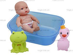 Детский пупс с игрушками, JM99-293, отзывы