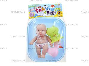Детский пупс с игрушками, JM99-293, цена