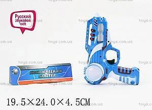 Детский пистолет «Космический бластер», 266G