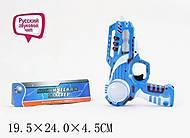 Детский пистолет «Космический бластер», 266G, купить