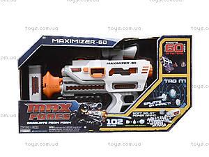 Детский пистолет Maximizer 60, 26663-MF, купить
