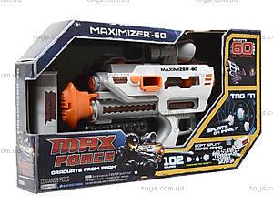 Детский пистолет Maximizer 60, 26663-MF, фото