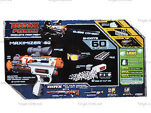 Детский пистолет Maximizer 60, 26663-MF, отзывы