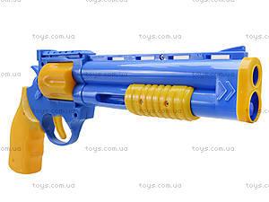 Детский пистолет с шариками, 5500-1A, купить