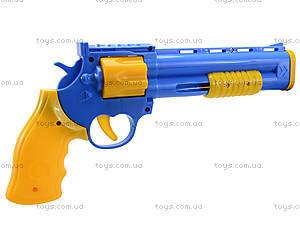 Детский пистолет с шариками, 5500-1A, фото