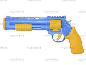 Детский пистолет с шариками, 5500-1A, игрушки
