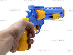 Детский пистолет с шариками, 5500-1A, детские игрушки