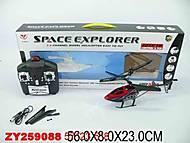 Детский радиоуправляемый «Вертолет» с гироскопом, 8088-70