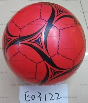 Детский резиновый мяч, 5 цветов, E03122