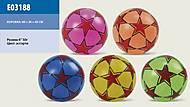 Детский резиновый мяч для футбола, E03188