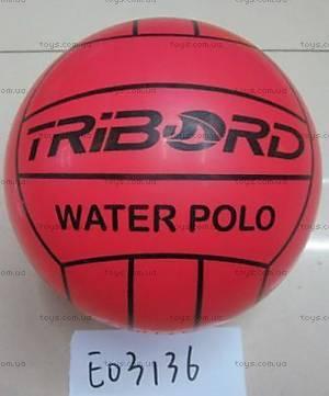 Детский резиновый мяч для волейбола, E03136