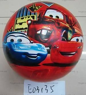 Детский резиновый мяч «Тачки», E03135