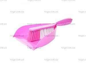 Детский розовый набор для уборки,