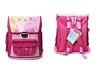 Детский рюкзак для школы Barbie, BRDLM-12T-568