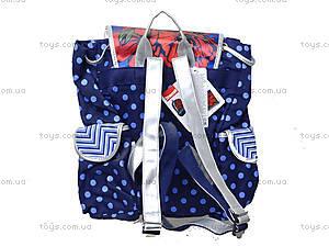 Детский рюкзак «Маки», SVBB-RT1-534, купить