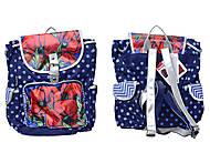 Детский рюкзак «Маки», SVBB-RT1-534