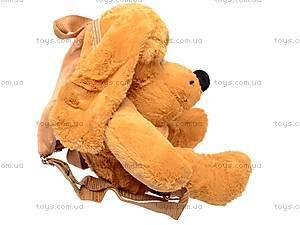 Детский рюкзак «Собачка», S-JY-3545, купить