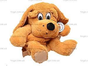 Детский рюкзак «Собачка», S-JY-3545, фото
