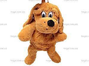 Детский рюкзак «Собачка», S-JY-3545