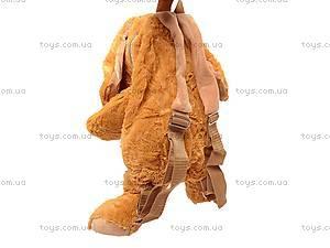 Детский рюкзак «Собачка», S-JY-3545, отзывы