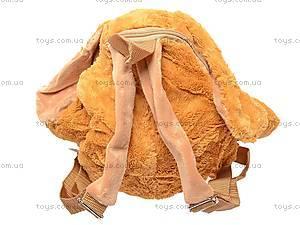 Детский рюкзак «Собачка», S-JY-3545, цена