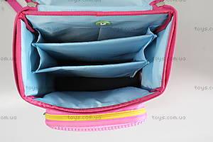 Детский рюкзак Upixel Super class school, розовый, WY-A019B, купить