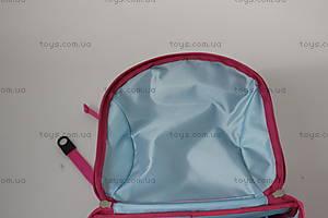 Детский рюкзак Upixel Super class school, розовый, WY-A019B, фото